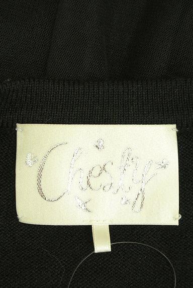 Chesty(チェスティ)の古着「チュール袖キラキラ装飾カーディガン(カーディガン・ボレロ)」大画像6へ