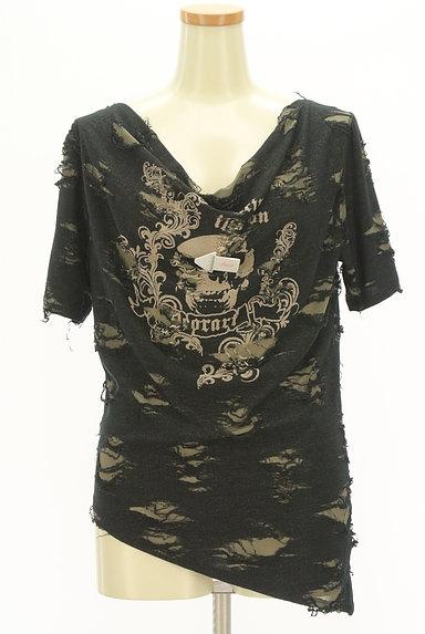 Deorart(ディオラート)の古着「スカルプリントアシメダメージTシャツ(Tシャツ)」大画像4へ