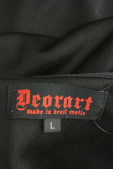 Deorart(ディオラート)の古着「スカルプリントダブルジップジャージ(ジャージトップス)」大画像6へ