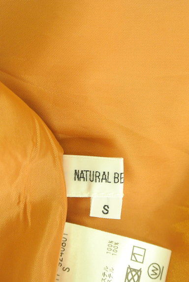 NATURAL BEAUTY BASIC(ナチュラルビューティベーシック)の古着「微光沢ロングフレアワンピース(ワンピース・チュニック)」大画像6へ