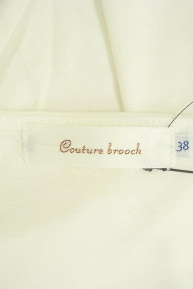 Couture Brooch(クチュールブローチ)の古着「ラインストーン付きプリントカットソー(Tシャツ)」大画像6へ