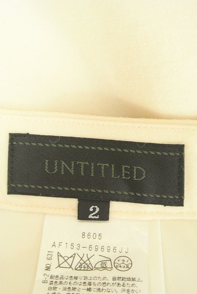 UNTITLED(アンタイトル)の古着「起毛ガウチョパンツ(パンツ)」大画像6へ