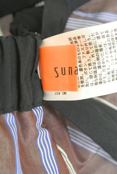 SunaUna(スーナウーナ)の古着「無地×ストライプリバーシブルスカート(スカート)」大画像6へ