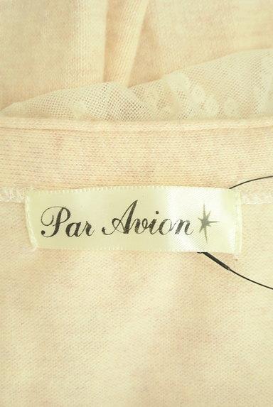 Par Avion(パラビオン)の古着「刺繍入りチュールフリルニット(ニット)」大画像6へ