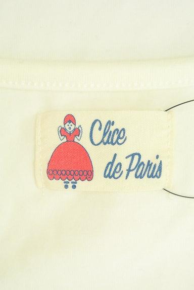 Par Avion(パラビオン)の古着「ドット刺繍入りシアー袖カットソー(カットソー・プルオーバー)」大画像6へ
