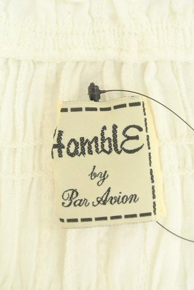 Par Avion(パラビオン)の古着「花刺繍入りフレアスリーブブラウス(カットソー・プルオーバー)」大画像6へ