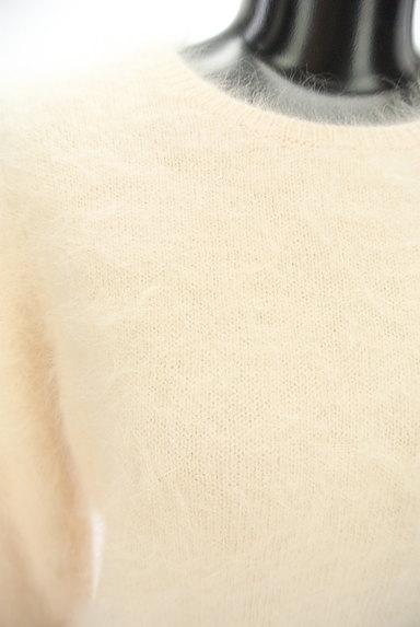 UNITED ARROWS(ユナイテッドアローズ)の古着「ふんわりアンゴラ混ニット(ニット)」大画像4へ