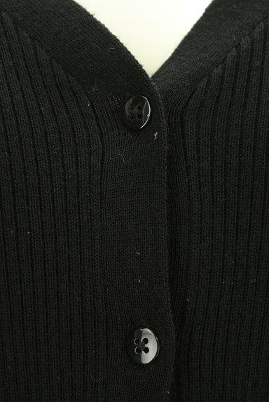 BOSCH(ボッシュ)の古着「(カーディガン・ボレロ)」大画像4へ