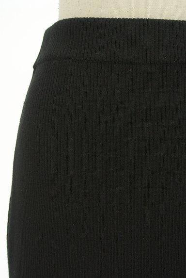 BOSCH(ボッシュ)の古着「膝下丈リブニットタイトスカート(ロングスカート・マキシスカート)」大画像4へ