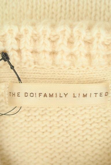 DO!FAMILY(ドゥファミリー)の古着「凹凸織地切替カーディガン(カーディガン・ボレロ)」大画像6へ