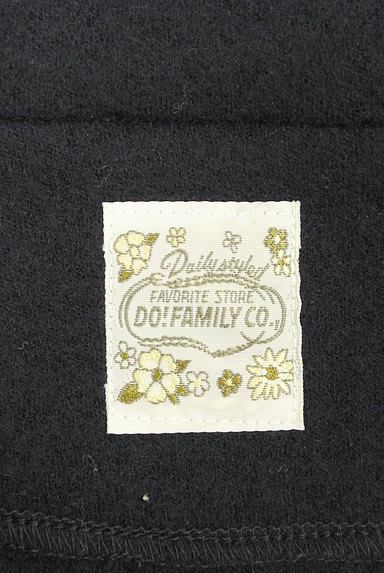 DO!FAMILY(ドゥファミリー)の古着「セーラー襟プルオーバー(カットソー・プルオーバー)」大画像6へ