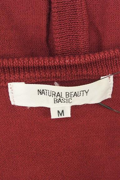 NATURAL BEAUTY BASIC(ナチュラルビューティベーシック)の古着「半袖ニット+カーディガン(アンサンブル)」大画像6へ