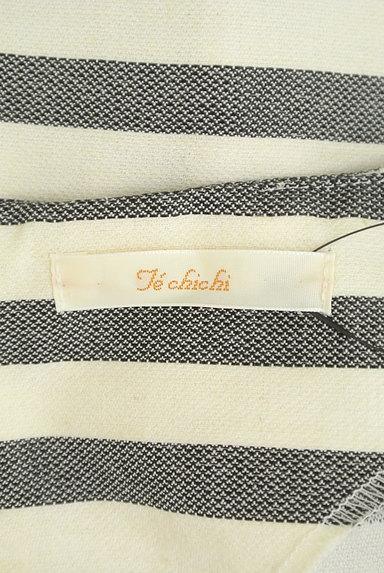 Te chichi(テチチ)の古着「後ろファスナーボーダープルオーバー(カットソー・プルオーバー)」大画像6へ