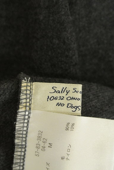 Sally Scott(サリースコット)の古着「起毛テーパードパンツ(パンツ)」大画像6へ