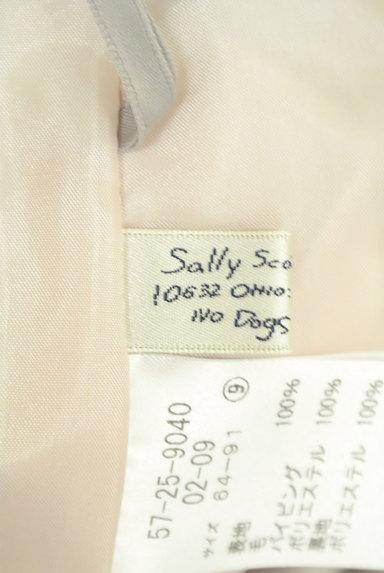 Sally Scott(サリースコット)の古着「膝下丈起毛フレアスカート(ロングスカート・マキシスカート)」大画像6へ