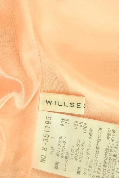 WILLSELECTION(ウィルセレクション)の古着「シアーレース切替膝丈フレアワンピース(ワンピース・チュニック)」大画像6へ