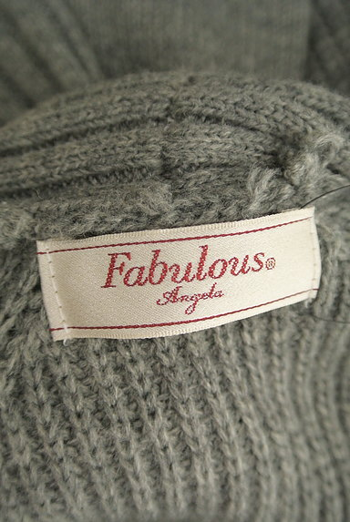 Fabulous Angela(ファビュラスアンジェラ)の古着「ラグランスリーブロングカーディガン(カーディガン・ボレロ)」大画像6へ