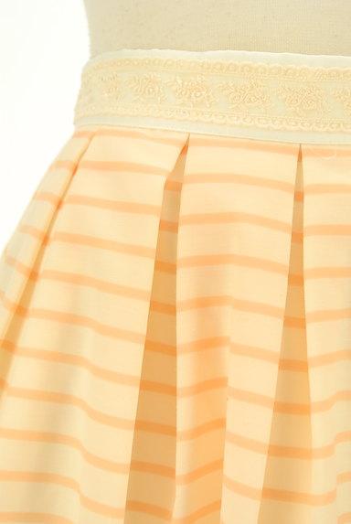 LODISPOTTO(ロディスポット)の古着「ボーダー×花柄フレアミニスカート(ミニスカート)」大画像4へ