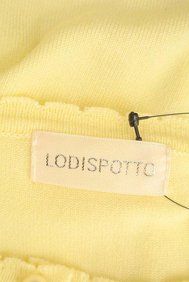 LODISPOTTO(ロディスポット)の古着「装飾パステルカーディガン(カーディガン・ボレロ)」大画像6へ
