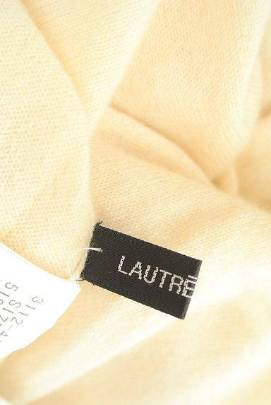 LAUTREAMONT(ロートレアモン)の古着「カシミヤタートルネックニット(ニット)」大画像6へ