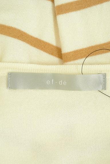 ef-de(エフデ)の古着「ボーダーニットトップス(ニット)」大画像6へ