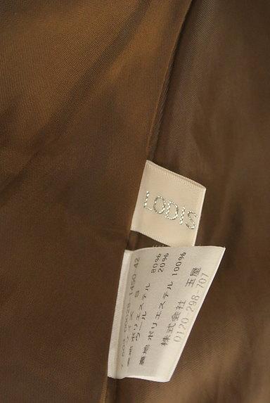 LODISPOTTO(ロディスポット)の古着「裾レースチェック柄フレアミニスカート(ミニスカート)」大画像6へ