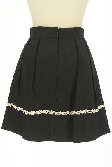 LODISPOTTO(ロディスポット)の古着「花刺繍ラインミニフレアスカート(ミニスカート)」大画像2へ
