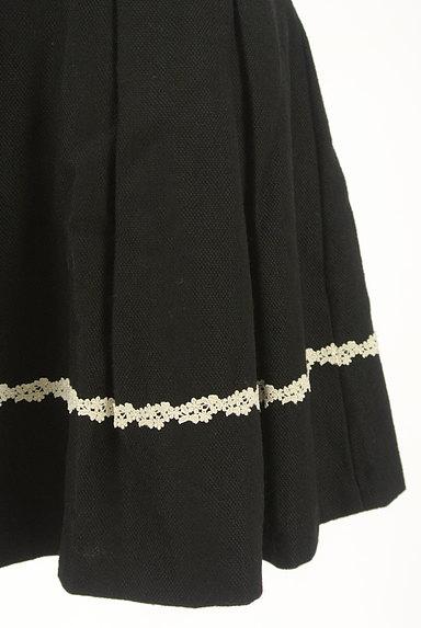 LODISPOTTO(ロディスポット)の古着「花刺繍ラインミニフレアスカート(ミニスカート)」大画像5へ