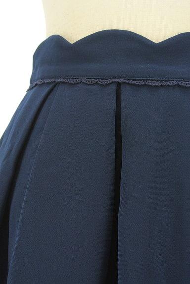 LODISPOTTO(ロディスポット)の古着「スカラップ膝丈タックフレアスカート(スカート)」大画像4へ