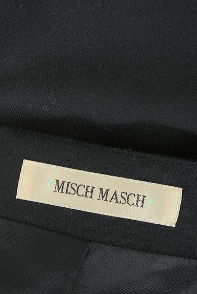 MISCH MASCH(ミッシュマッシュ)の古着「ベルト付き膝下丈フレアスカート(スカート)」大画像6へ