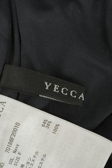 YECCA VECCA(イェッカヴェッカ)の古着「シアーワイドパンツ(パンツ)」大画像6へ