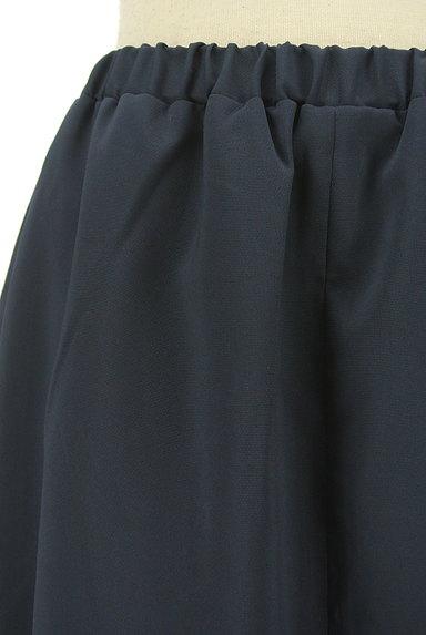 ef-de(エフデ)の古着「膝下丈シンプルフレアスカート(スカート)」大画像4へ