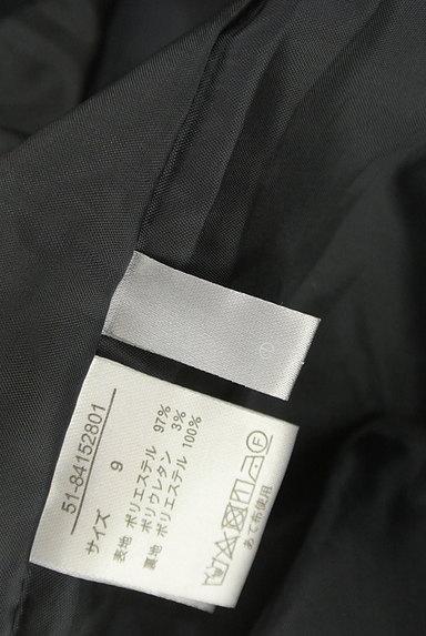 ef-de(エフデ)の古着「膝下丈シンプルフレアスカート(スカート)」大画像6へ