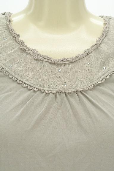 axes femme(アクシーズファム)の古着「裾レースプルオーバー(カットソー・プルオーバー)」大画像4へ