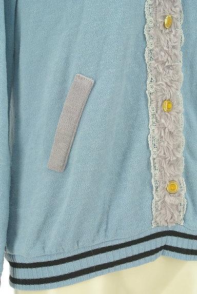 axes femme(アクシーズファム)の古着「ボアライン襟付きプルオーバー(カットソー・プルオーバー)」大画像5へ