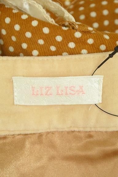 LIZ LISA(リズリサ)の古着「ビッグリボンレトロガーリーワンピ(キャミワンピース)」大画像6へ