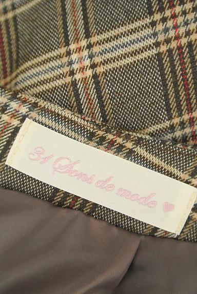 31 Sons de mode(トランテアン ソン ドゥ モード)の古着「リボン付きラップ風起毛ミニスカート(スカート)」大画像6へ