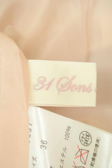 31 Sons de mode(トランテアン ソン ドゥ モード)の古着「ウエストリボンフレアミニスカート(ミニスカート)」大画像6へ