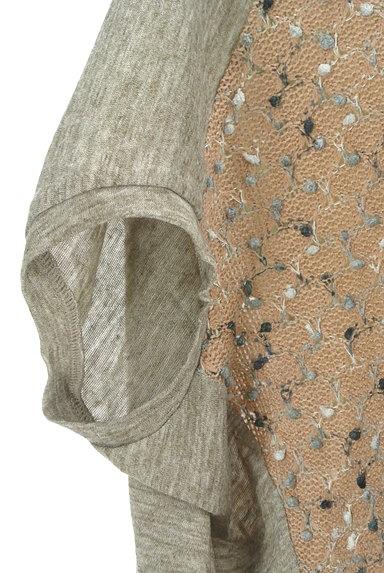 antiqua(アンティカ)の古着「ポコポコ凹凸編みドルマンカットソー(ニット)」大画像5へ