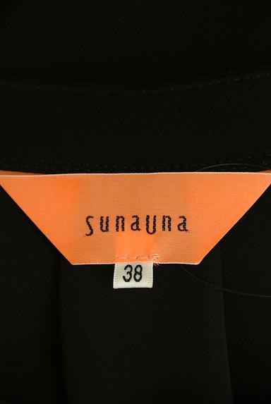 SunaUna(スーナウーナ)の古着「ワンポイントパールタックカットソー(カットソー・プルオーバー)」大画像6へ