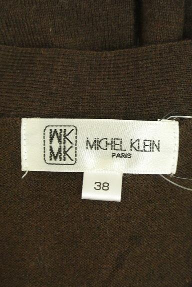 MK MICHEL KLEIN(エムケーミッシェルクラン)の古着「シンプルVネックカーディガン(カーディガン・ボレロ)」大画像6へ
